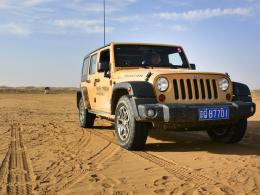 畅游腾格里 亲历Jeep全路况中级体验日