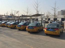 爱卡狗仔队(3) 揭秘北京市区电动出租车