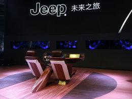 小白看科技(9) Jeep移动智能全路况概念