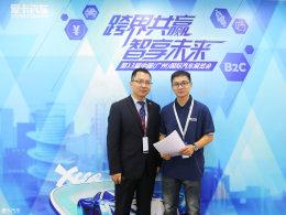 比亚迪杜国忠:新能源车销量稳步提升