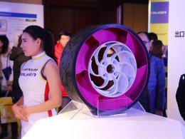 未来轮胎概念 住友橡胶4项新技术解析