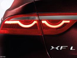 国产捷豹XFL预告图发布 北京车展首发