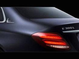 奔驰E级长轴版(V213)