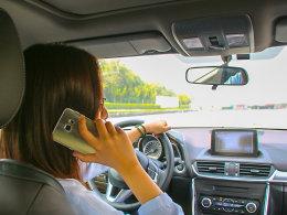 别说你没干过!开车与打电话互不影响?