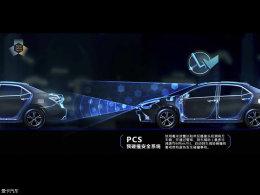 日系车不安全? 丰田主动安全技术解析