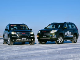 轻松面对挑战 哈弗H8/H9冰雪试驾体验
