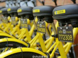 共享单车出规范/ofo出国 一周图片新闻