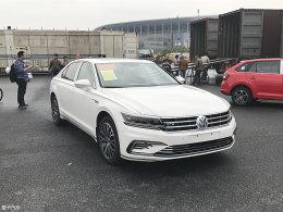 2017上海车展探馆:上汽大众辉昂GTE曝光