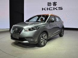 东风日产劲客7月11日上市 定位小型SUV