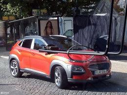 现代全新KONA定位小型SUV 6月12日发布