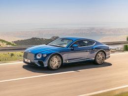 重新定义超豪华跑车 解析第三代欧陆GT