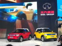 广州车展:北汽新能源ARCFOX LITE上市