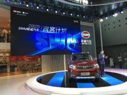 广州车展:SWM斯威汽车发布2025宾客计划