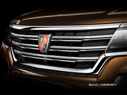 荣威全新SUV或上半年上市 外观设计大气