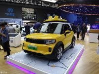 北京车展:北汽新能源LITE无人驾驶版