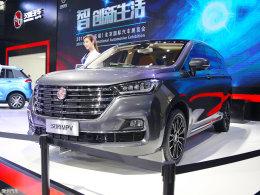 北京车展 评汉腾MPV