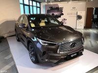 英菲尼迪北京车展阵容 新概念车/新QX50
