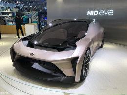 蔚来EVE概念车发布!