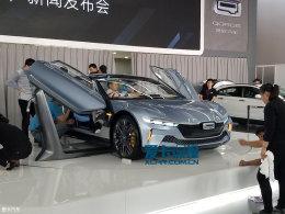 观致5G智能电动概念车