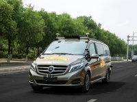 戴姆勒获北京自动驾驶车辆道路测试牌照