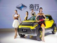 """帝亚一维发布""""帝行""""品牌 新能源汽车"""