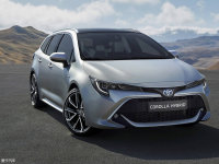 丰田或推出全新车型 亮相2018巴黎车展