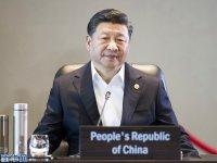 习近平出席APEC领导人非正式会议并发言