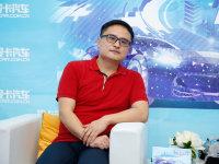 小鹏汽车何涛:保证质量是交付的关键