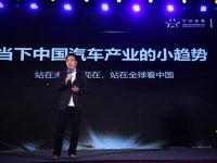 2018中国汽车科技大奖 获奖名单揭晓!
