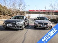 兼顾运动与豪华 全新奥迪A6L对比BMW5系