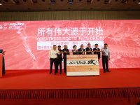 2019中国环塔拉力赛发布会新疆大厦召开