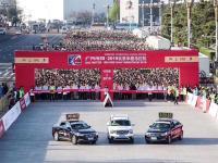 广汽传祺·2019北京半程马拉松活力开跑