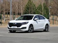 北汽推出购车优惠政策 最高优惠2.3万元