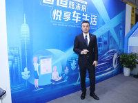 凯迪拉克刘晨:专注于豪华大型SUV产品