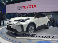 比亚迪丰田合资公司成立 合作再进一步