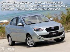 将推5款车型 一汽欧朗4月19日正式上市