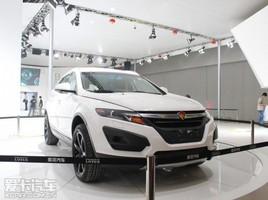 广州车展探馆 莲花汽车T5或明年4月上市