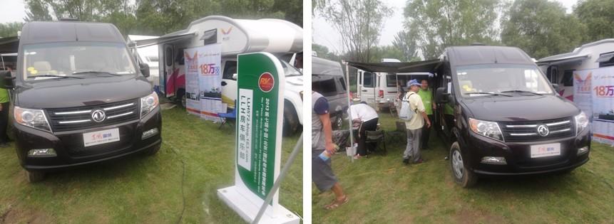 东风御风高端房车亮相北京国际房车展